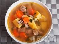 Телешко варено със зеленчуци - картофи, моркови и лук
